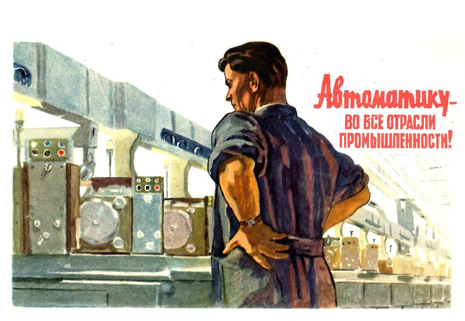 awtamatiku_1961_01_960