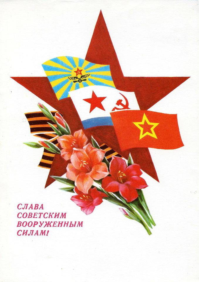slowa_1980_960
