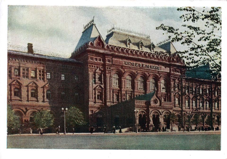 lenin_museum_1954_960