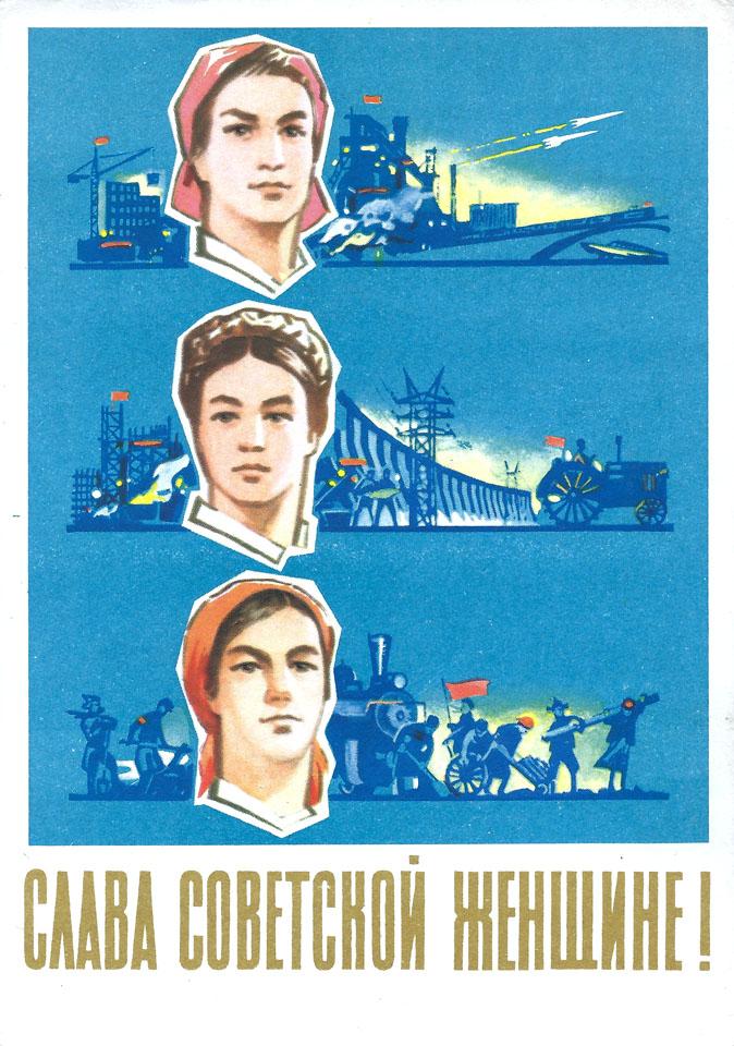 soviet_shensheni_01_960