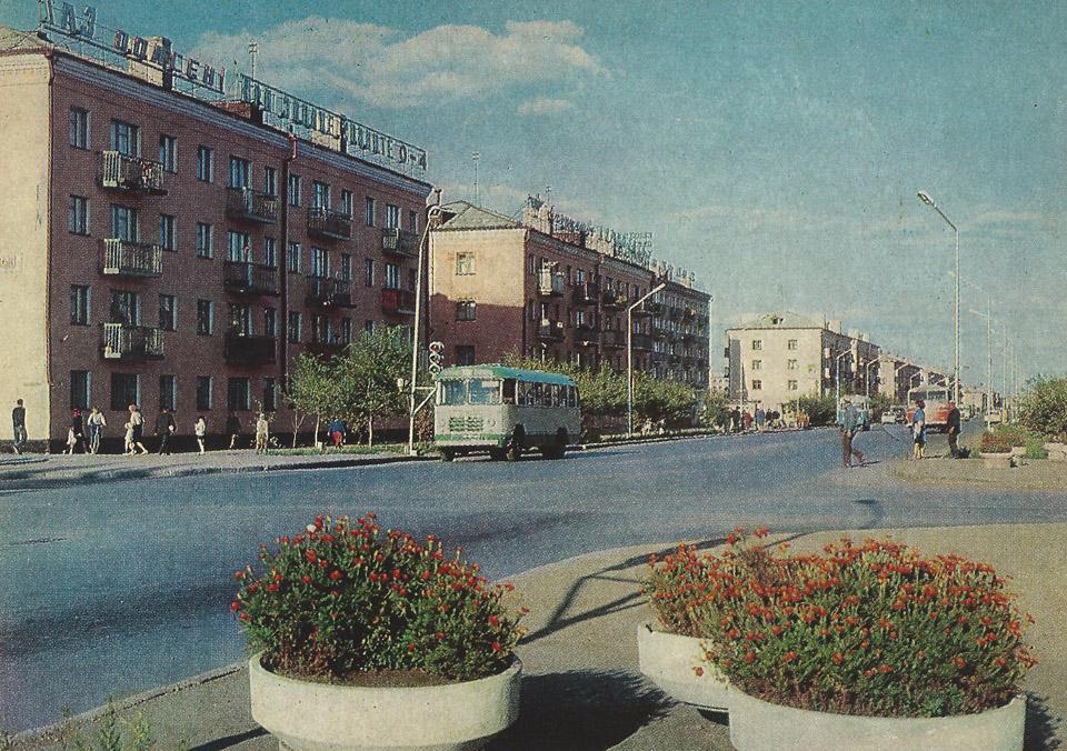 almaata_1974_03_960