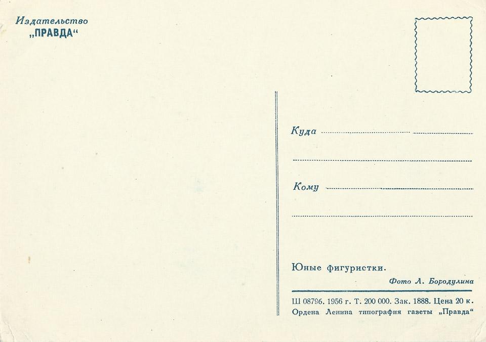 kankii_1956_02_960