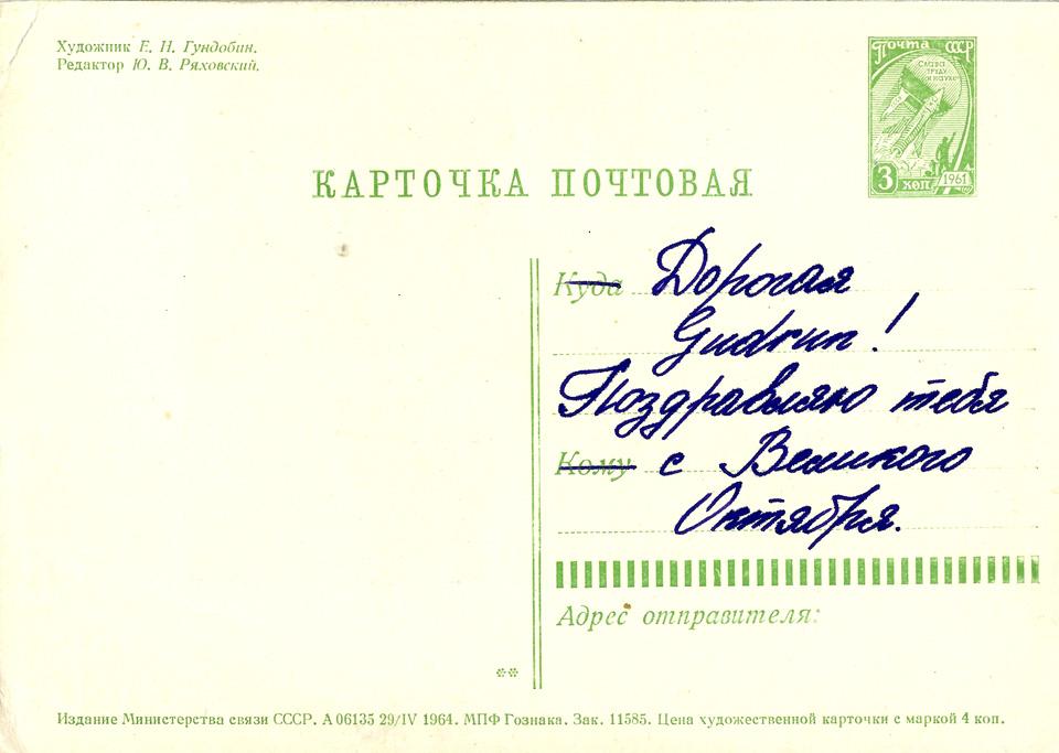 october_1964_02_960