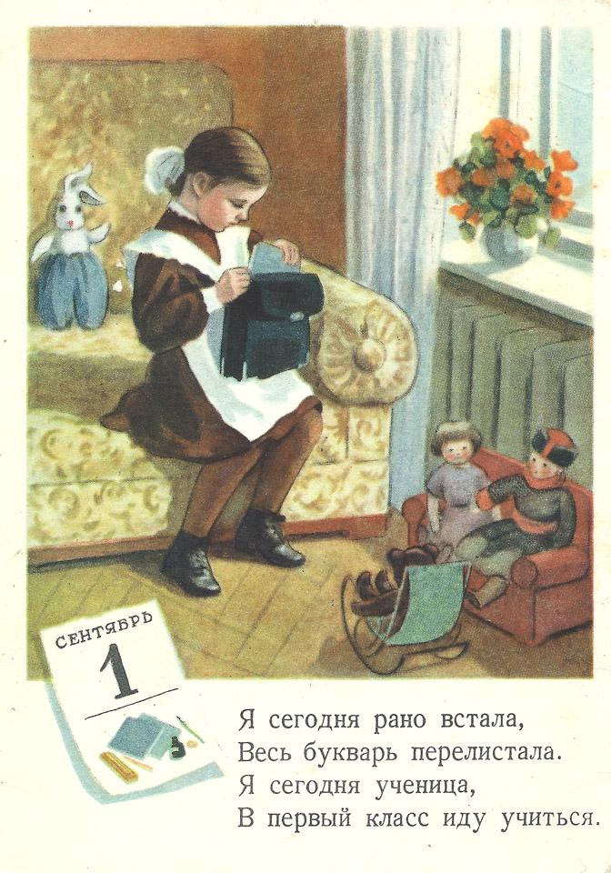 september_1_01_1954_960