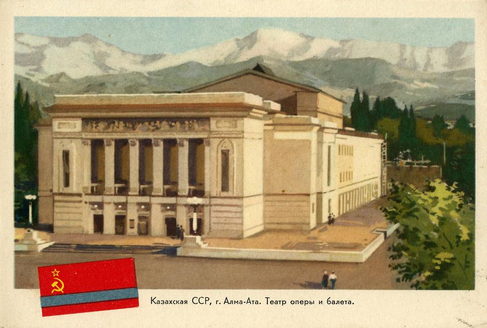 kazakh_ssr_01_960