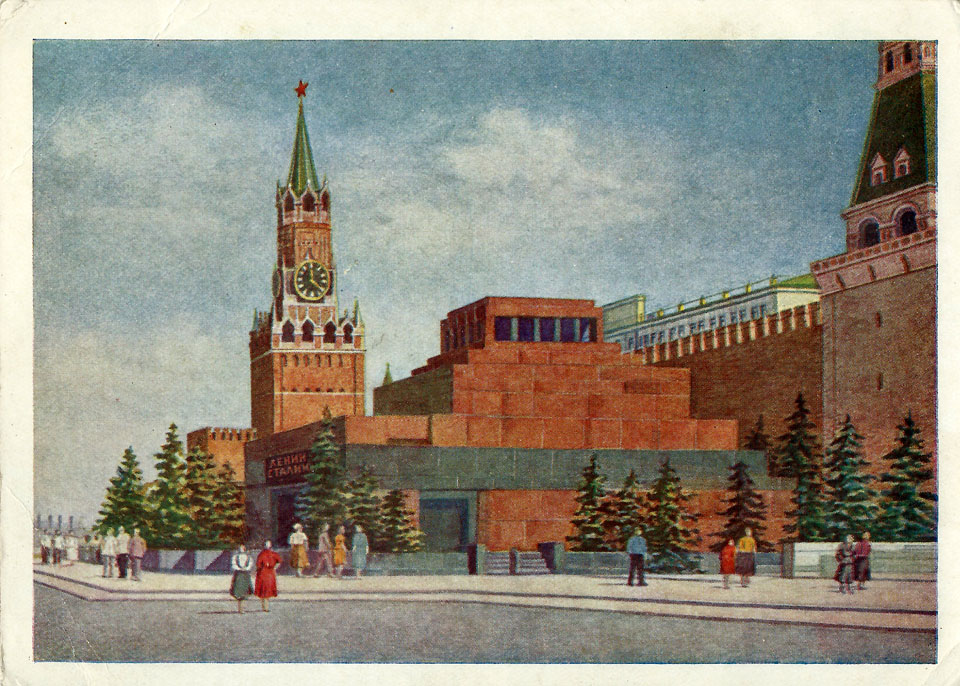 moscow_1954_04_960
