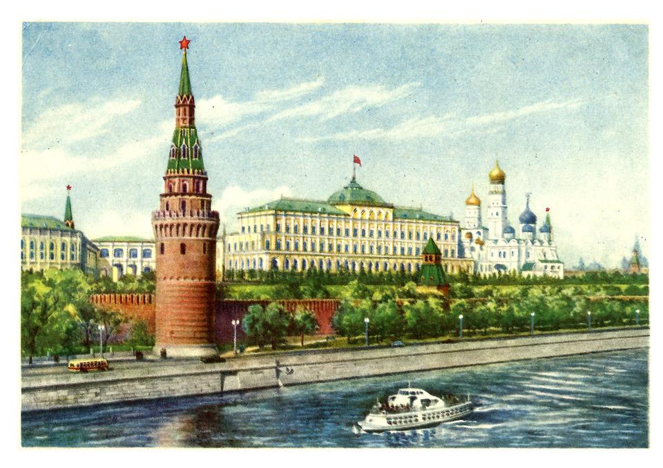 Вид кремля открытка, свинки бумаги открытки