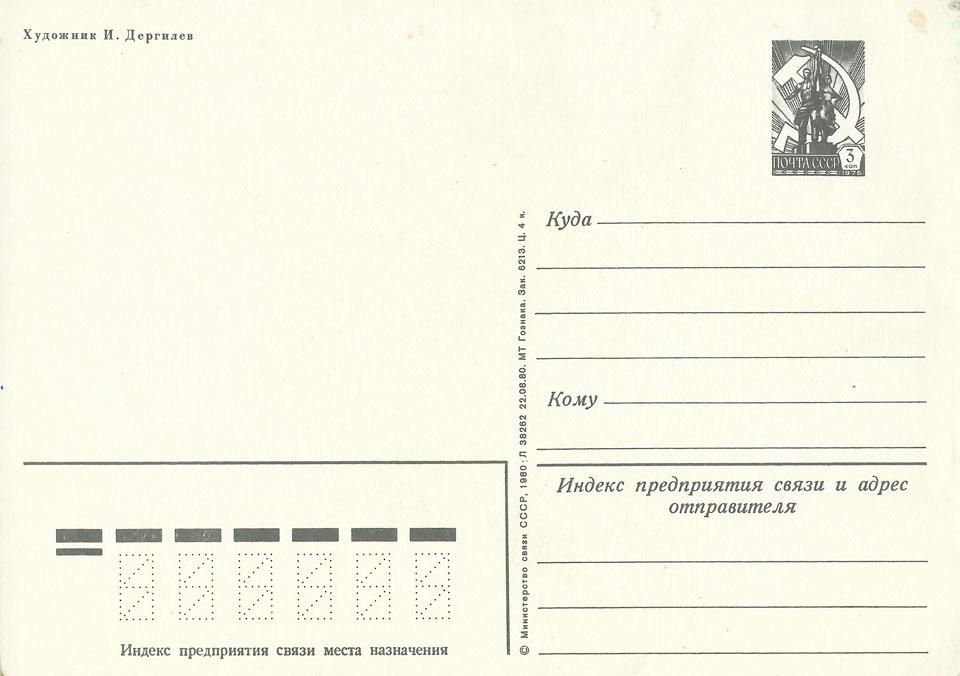 slowa_1980bg_960