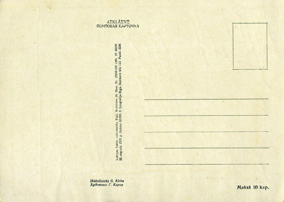 latvia_1959bg_960