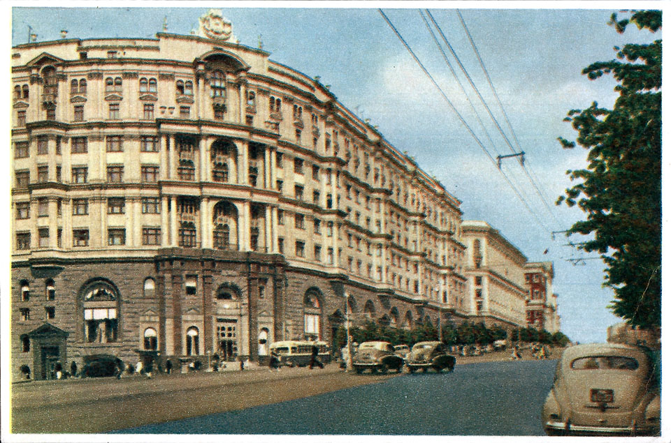 moscow_1953_960