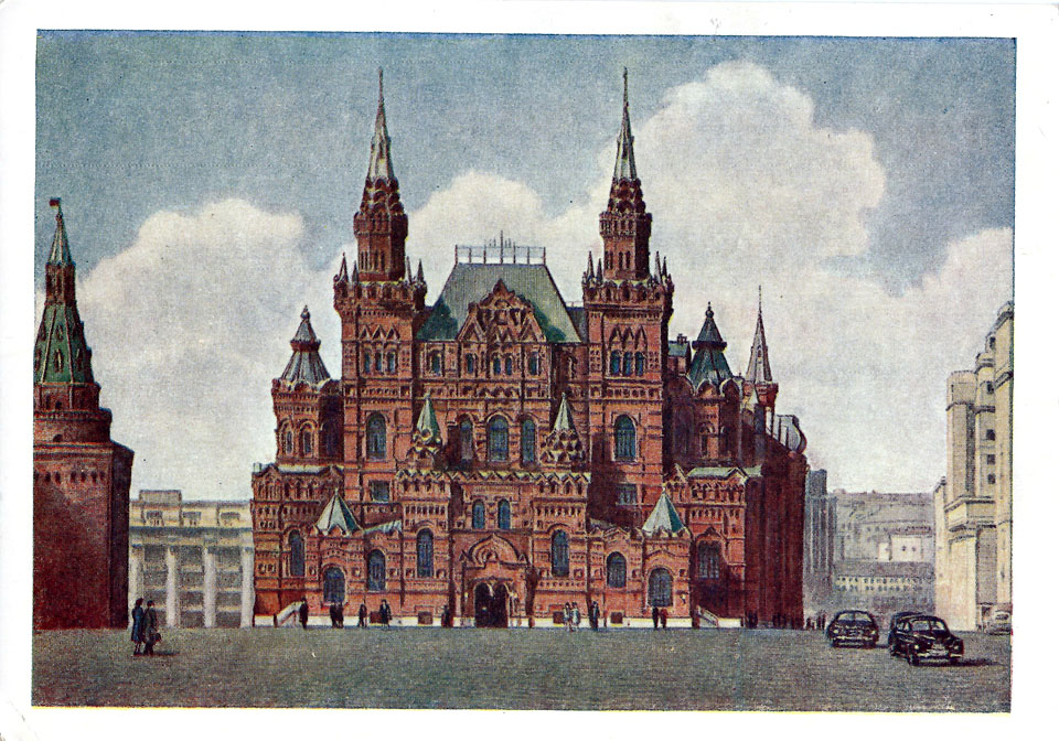 moscow_1954_museum960