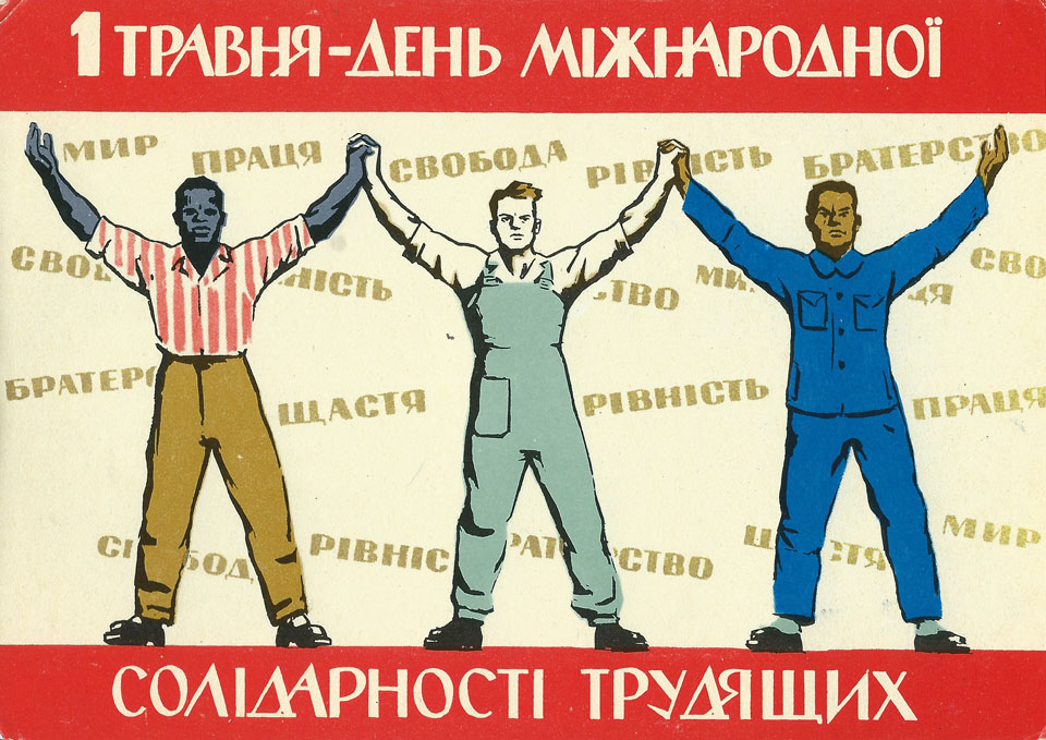 solidarnost_1962_01_960