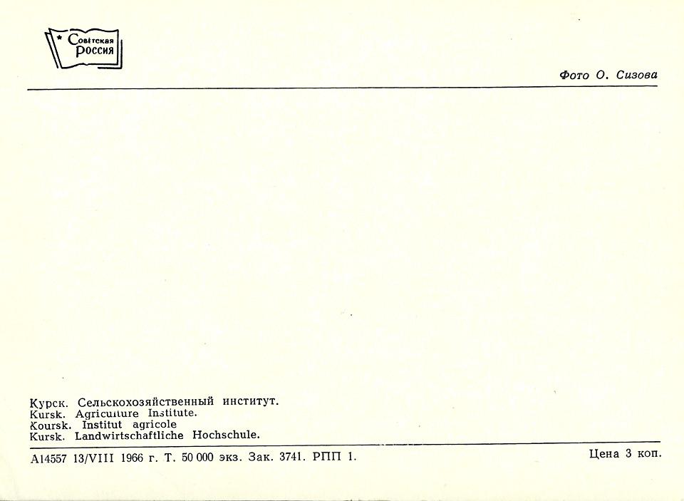 agriculture_institute_1966_02_960