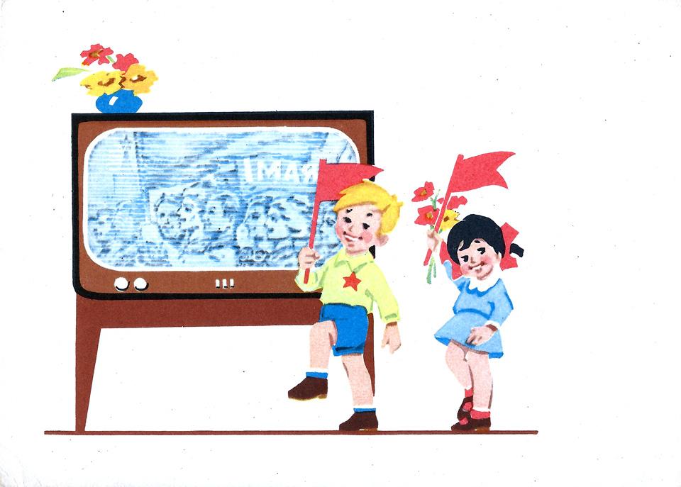 children_1964_01_960