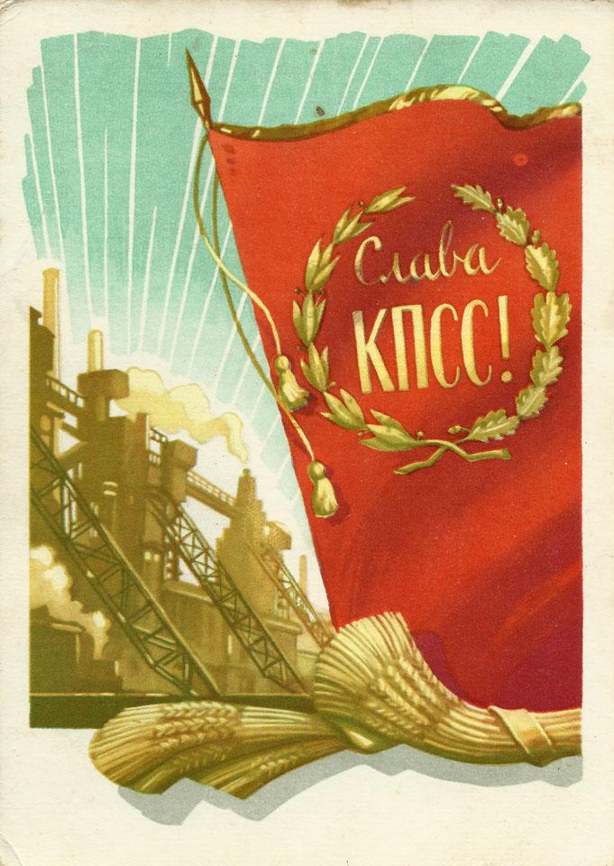 kpcc_1961_01_960