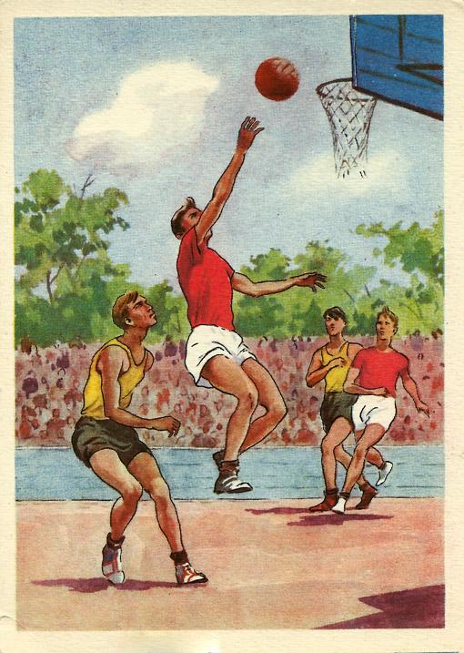 basket_boll_1955_01_960