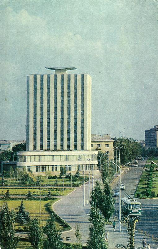 donetsk_1971_03_960