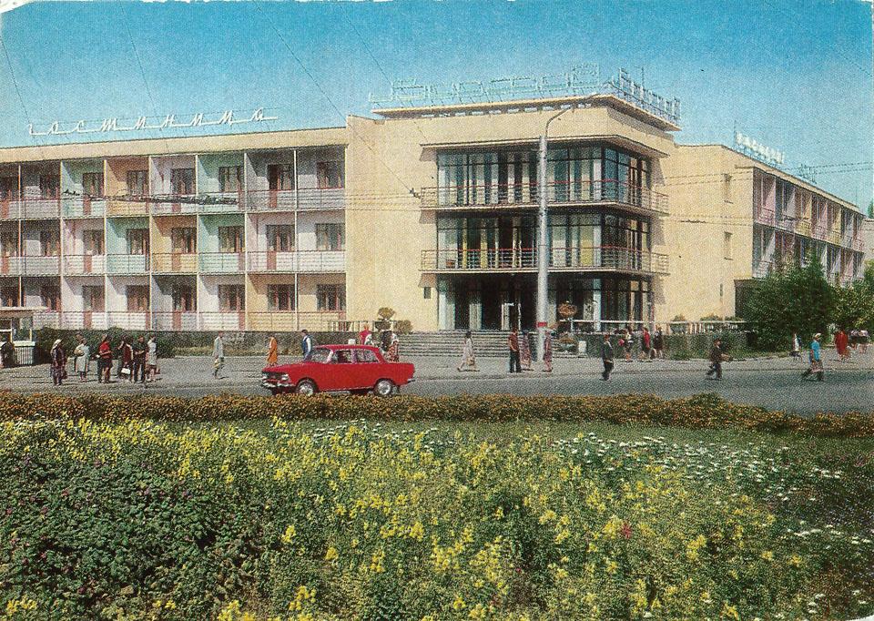 shymkent_1979_01_960