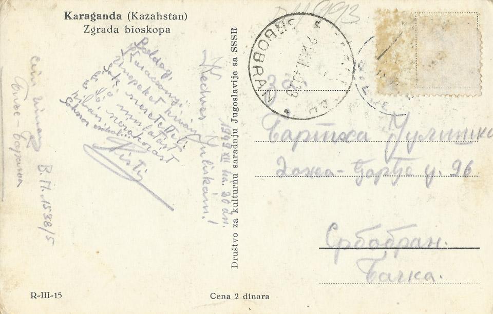 karaganda_1949_02_960